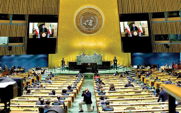 فشار حداکثری ایران به آمریکا