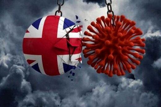 کرونای انگلیسی در کمین شهروندان جاجرمی/این ویروس به جوانان هم رحم نمی کند