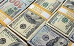 قیمت دلار و پوند امروز 1399/04/21| یورو ارزان شد