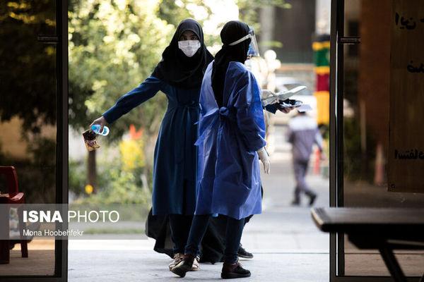 دانشگاه الزهرا قرنطینه میشود