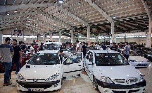 بازار خودرو دوباره صعودی شد