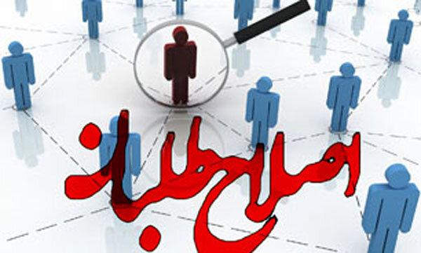 اسم رمز پروژه حذف سیدمحمد خاتمی