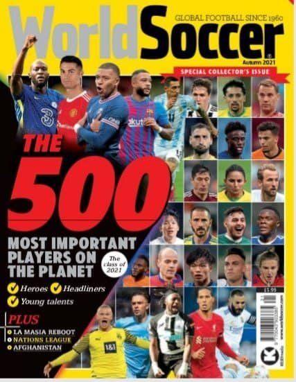 زوج ایرانی در میان 500 فوتبالیست برتر دنیا/عکس