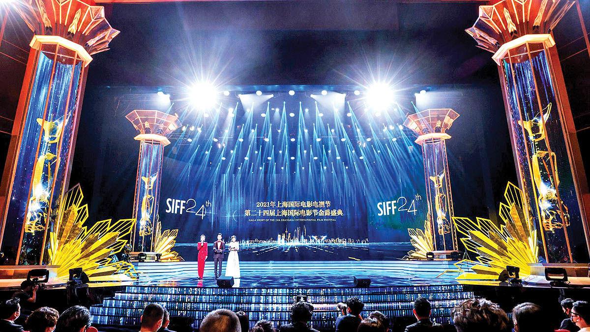 عرض اندام سینمای ایران در چین