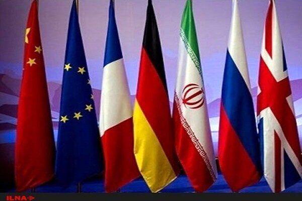 جلسه اعضای برجام و آمریکا، بدون حضور ایران