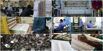 افزایش قیمتها هنوز هم در کمین اقتصاد ایران است؟