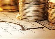 تامین مالی با ابزار«جایزه»