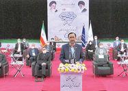 ایران به جمع تولیدکنندگان بزرگ اوره و آمونیاک پیوست