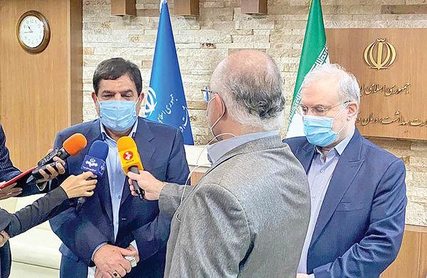تقدیر وزیر بهداشت از ستاد اجرایی فرمان امام(ره)