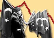 روز داوری اقتصاد اردوغان