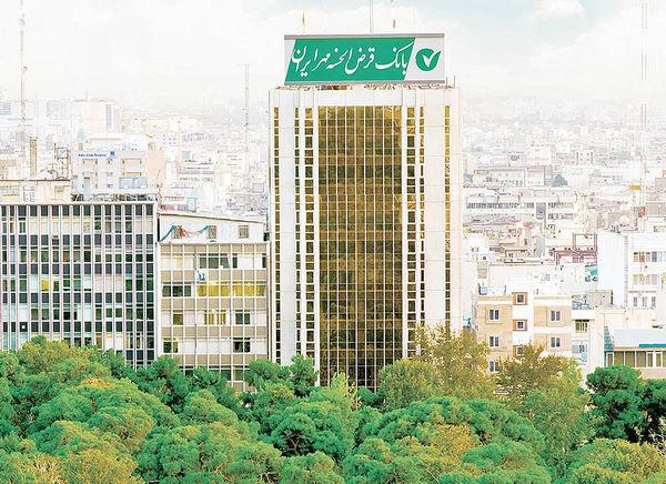 افزایش سرمایه100درصدی بانک مهر ایران