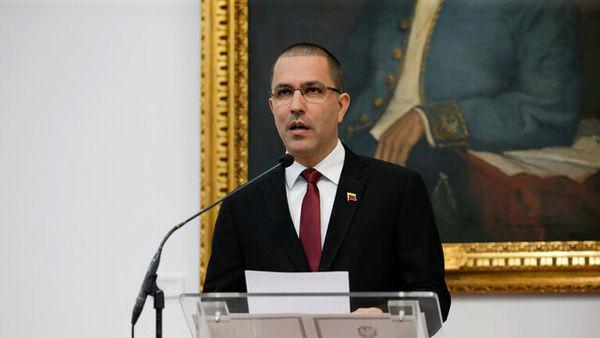 وزیر خارجه ونزوئلا: به ایران عشق میورزیم