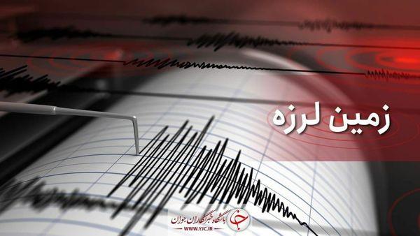 شریف آباد تهران لرزید