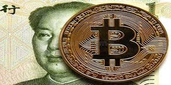 ناکامی طلا در پس گرفتن مرز 1900 دلار