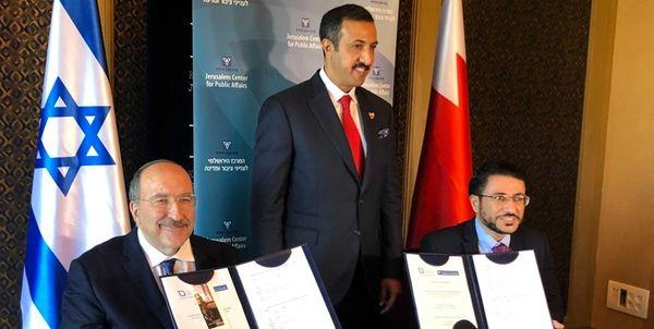 تفاهمنامه اسرائیل و بحرین برای مقابله با ایران
