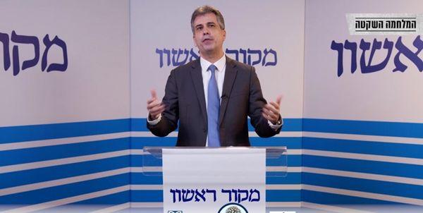 اتهامات تازه وزیر اسرائیلی علیه ایران