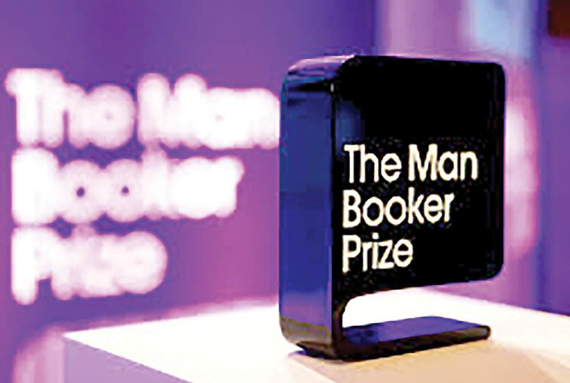انتخاب برنده جایزه بوکر با شیر یا خط !