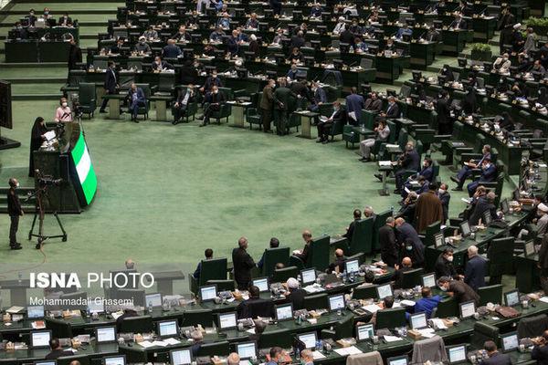 اعلام تنفس 30 دقیقه ای در جلسه علنی مجلس