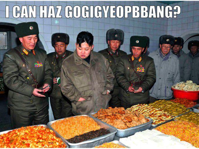 کره شمالی6
