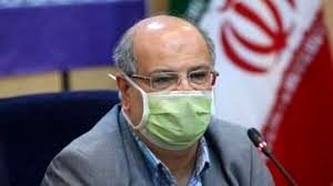 زالی: کرونا کماکان در تهران شرایط نامطلوبی دارد