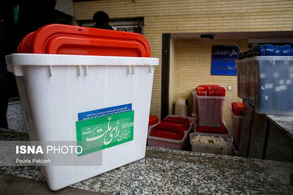 تشکیل ستاد انتخابات خارج از کشور در وزارت امور خارجه