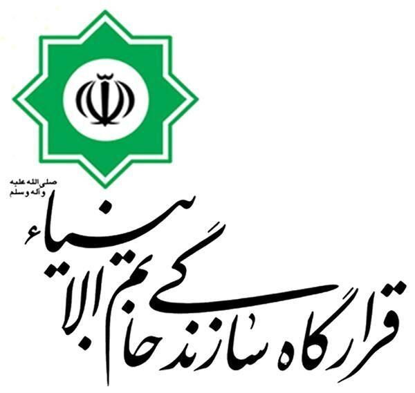 تکذیب دیدار انتخاباتی سردار سعید محمد با احمد خاتمی