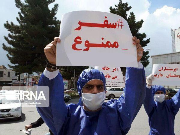 سفر به مشهد تا اطلاع ثانوی ممنوع شد