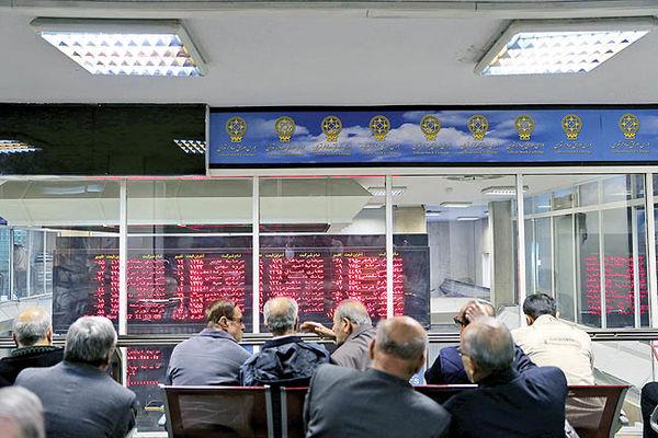 سریال امیدساز در بورس