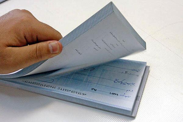 عرضه دستهچکهای جدید از ابتدای سال ۱۴۰۰ +جزئیات چک ها