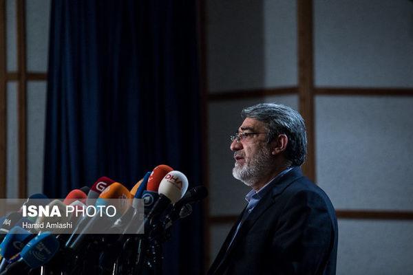 وزیر کشور:  شکست ترامپ، پیروزی ملت ایران بود