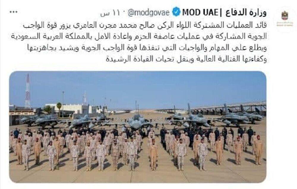 وقتی امارات اعتراف میکند؛هدف ابوظبی از انتشار این اعلامیه چیست؟/عکس