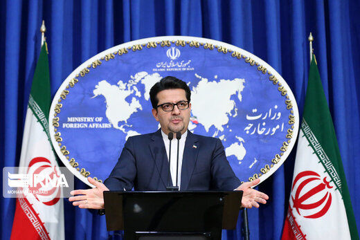 واکنش ایران به تجاوز نظامی آمریکا در عراق