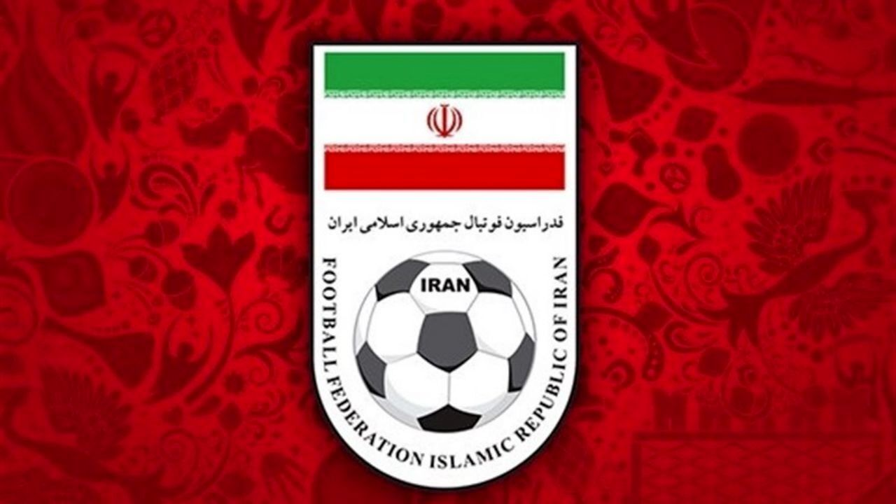 اعلام زمان انتخابات فدراسیون فوتبال
