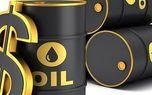 قیمت ها در بازار نفت افزایش یافت