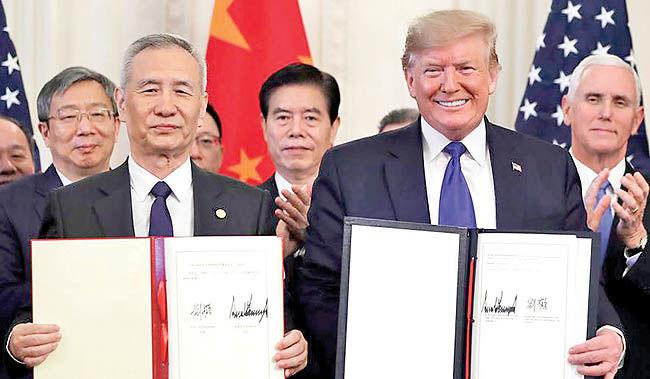 موج منفی علیه توافق پکن-واشنگتن