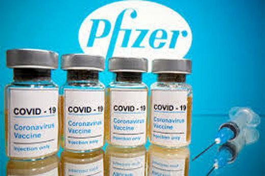 خبر واردات و توزیع واکسن فایزر واقعیت دارد؟