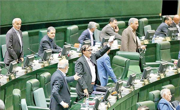 مخالفت مجلس با تفکیک 3 وزارتخانه