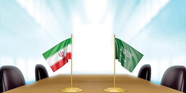 دور چهارم مذاکرات تهران و ریاض