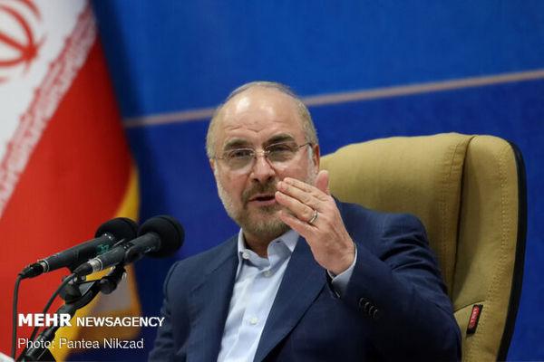 قالیباف: ایران قوی با اقدامات شجاعانه ساخته میشود