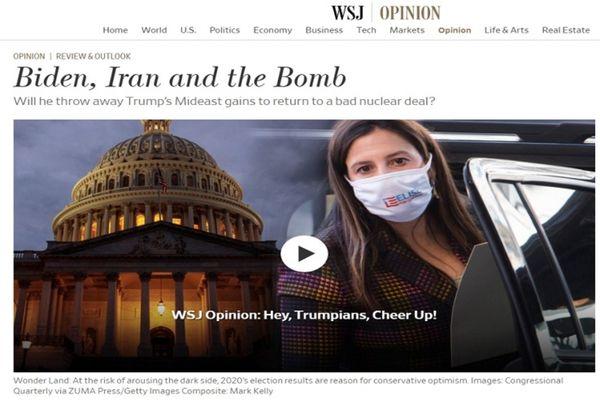 واکنش نمایندگی ایران در سازمان ملل به تیتر شرمآور «وال استریت ژورنال»