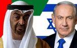 امارات راهاندازی سفارت در تلآویو را تأیید کرد