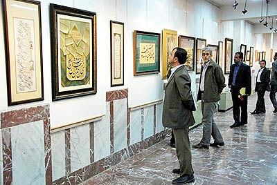 افتتاح نمایشگاه آثار انجمن خوشنویسان تهران