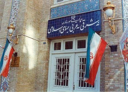 بیانیه وزارت خارجه به دنبال پایان تحریمهای تسلیحاتی ایران