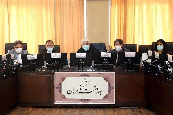 انتخاب نمایندگان کمیسیون بهداشت در کمیسیون تلفیق