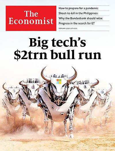 خیز 2 تریلیون دلاری شرکتهای تکنولوژی