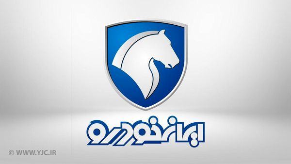 نتایج قرعهکشی محصولات ایرانخودرو اعلام شد