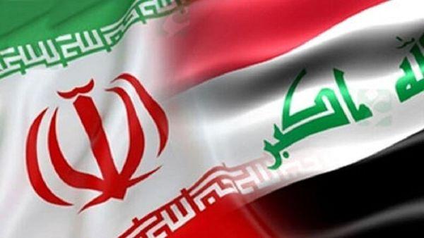 کمیته بازرگانی ایران و عراق تشکیل می شود