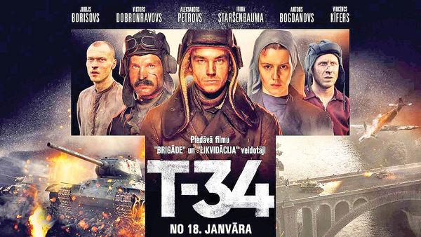 پخش فیلم مهیج روسی در شبکه نمایش