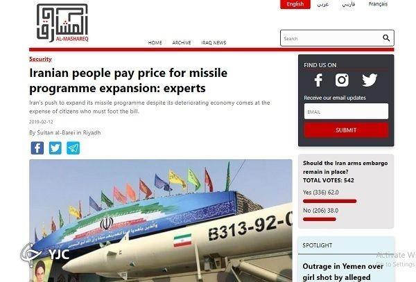 قیمت موشکهای ایرانی چه قدر است؟