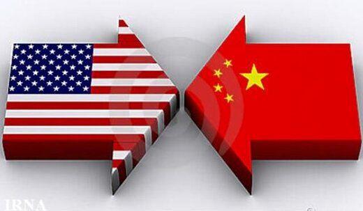 قانون جدید چین برای مقابله با آمریکا